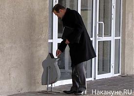 вадим старков сысерть мэр Фото: Накануне.RU