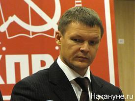 Алексей Багаряков депутат Госдумы КПРФ|Фото:Накануне.RU