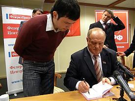 Лидер КПРФ Геннадий Зюганов Сергей Хурбатов 