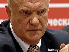 Геннадий Зюганов, лидер КПРФ|Фото: Накануне.RU