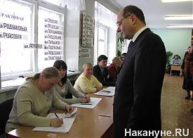 губернатор Свердловской области Александр Мишарин выборы голосование избирательный участок|Фото: Накануне.RU