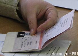 губернатор Свердловской области Александр Мишарин паспорт выборы|Фото: Накануне.RU