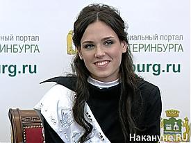 Ирина Антоненко, Мисс Россия-2010|Фото: Накануне.RU