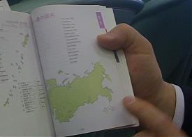карта России без Курильских островов|Фото: Накануне.Ru