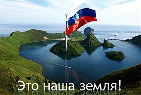 курильские острова Фото: molgvardia.ru