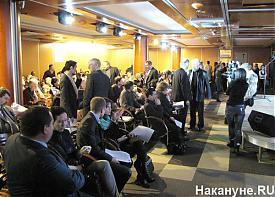 награждение церемония зал зрители Чуров власть №4|Фото: Накануне.RU