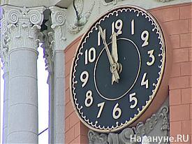 часы|Фото: Накануне.RU
