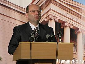 Губернатор Свердловской области Александр Мишарин УрФУ|Фото:Накануне.RU