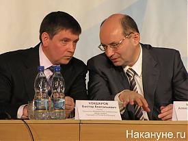 Ректор УрФУ Виктор Кокшаров губернатор Свердловской области Александр Мишарин|Фото:Накануне.RU