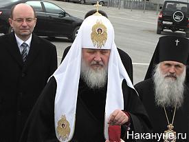 губернатор Александр Мишарин патриарх Кирилл владыка Викентий|Фото:Накануне.RU