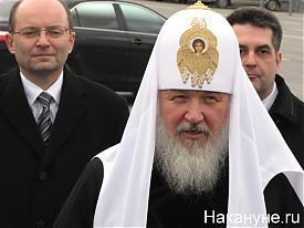 губернатор Александр Мишарин патриарх Кирилл полпред Николай Винниченко Фото:Накануне.RU