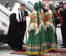 патриарх Кирилл в Екатеринбурге встреча Фото:Накануне.RU