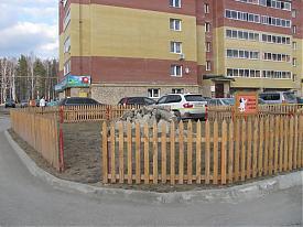 двор забор|Фото:e1.ru