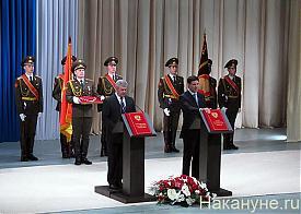 юревич михаил валериевич губернатор челябинской области инаугурация|Фото: Накануне.ru