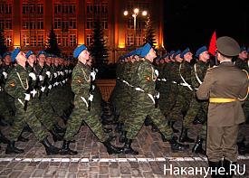 парад голубые береты|Фото: Накануне.RU