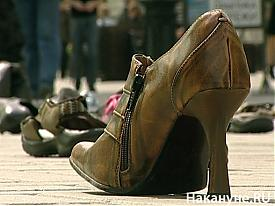 "Акция ""Не бросай жвачку на асфальт""|Фото: Накануне.RU"