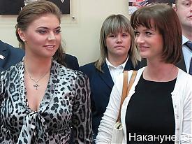 Алина Кабаева Светлана Хоркина|Фото:Накануне.RU