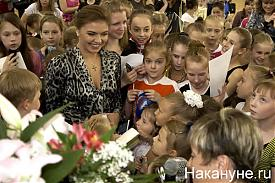 Алина Кабаева дети гимнасты спорт|Фото:Накануне.RU