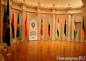 28 заседание руководителей спецлужб СНГ в Екатеринбурге флаги|Фото: Накануне.RU