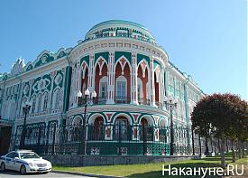 дом севастьянова|Фото: Накануне.RU
