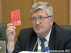 Евгений Порунов, спикер гордумы|Фото: Накануне.RU