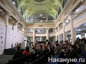 петербургский диалог зал урфу|Фото:Накануне.RU