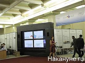 петербургский диалог экраны|Фото:Накануне.RU