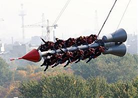 аттракцион ракета|Фото: s39.radikal.ru