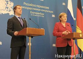медведев меркель|Фото: Накануне.RU