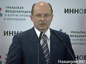 Губернатор Свердловской области Александр Мишарин|Фото: Накануне.RU