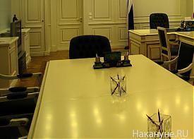 кабинет уральского полпреда Николая Винниченко|Фото: Накануне.RU