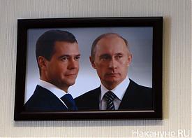 портрет Дмитрий Медведев Владимир Путин|Фото: Накануне.RU