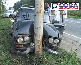 дтп|Фото:городская служба спасения Сова-ТВ