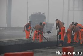 москва смог дым рабочие дорога|Фото:Накануне.RU