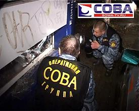 единый расчетный центр злоумышленник милиция взлом ограбление|Фото:городская служба спасения Сова