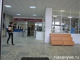 Фонд соцстраха Нижний Тагил Фото:Накануне.RU