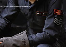 увз уралвагонзавод ребрендинг логотип|Фото: uvz.ru