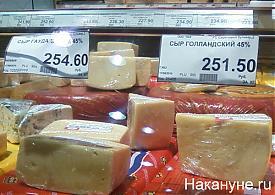 продукты сыр цены|Фото:Накануне.RU