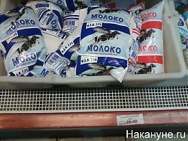 молоко цены|Фото:Накануне.RU