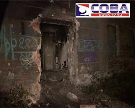 заброшенное здание человек падение крыша|Фото:sowa-tv.ru