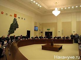 российско-украинский форум уральское полпредство|Фото:Накануне.RU