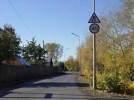 дороги Кургана|Фото:kurgan-city.ru