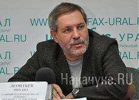 Михаил Леонтьев обозреватель журналист|Фото: Накануне.RU