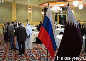 россия катар флаги|Фото: Накануне.ru