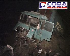 дтп ман грузовик ваз-2105|Фото:sowa-tv.ru