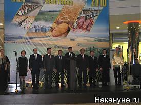 губернаторы, межрегиональная  аграрная выставка, открытие|Фото:Накануне.RU
