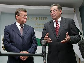 Виктор Зубков, Олег Богомолов|Фото:kurganobl.ru