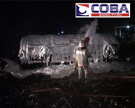 дтп бензовоз огонь пожарные бензин тушение|Фото:sowa-tv.ru