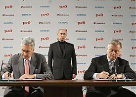 |Фото: premier.gov.ru