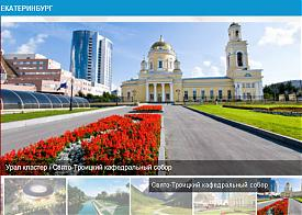 храм атриум заявка ошибка|Фото: russia2018-2022.com